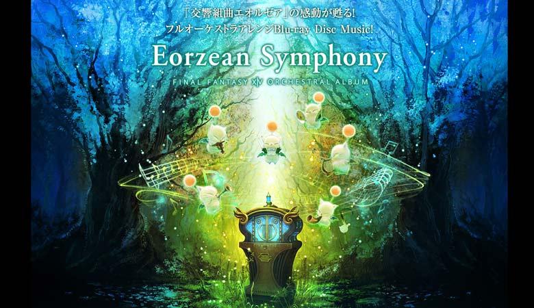 Eorzean Symphony: FINAL FANTASY XIV Orchestral Album Vol. 1