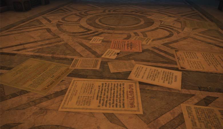 床に散らばった書類