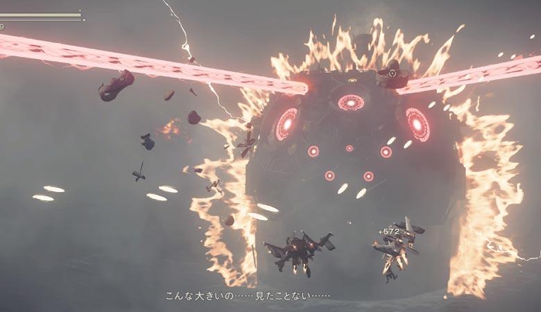 超大型機械生命体の攻撃