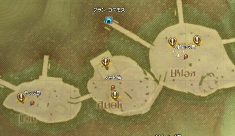 レイクランドの3島
