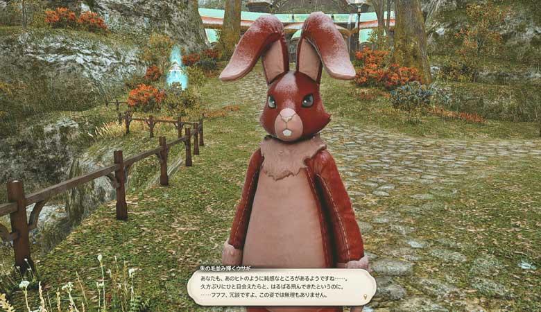 朱いウサギさん