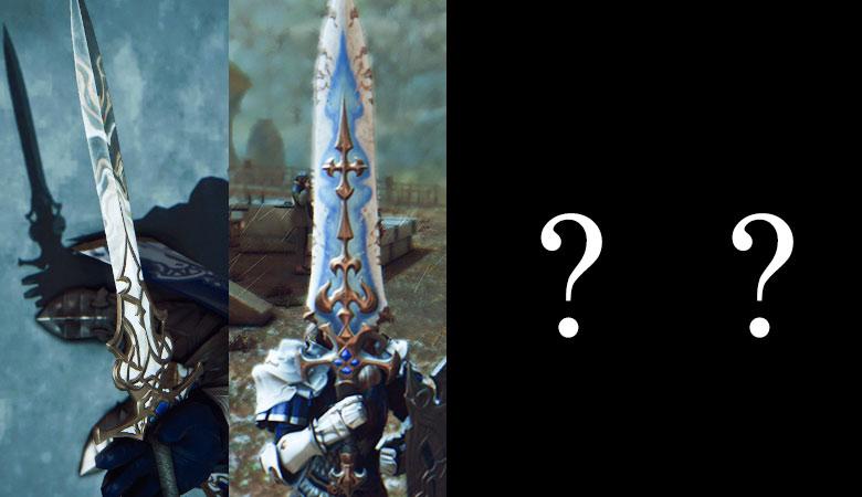 4つの聖剣