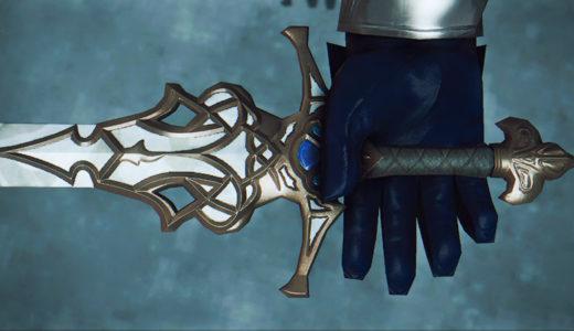 【FF14】プレイヤーには未実装。聖剣「オウスキーパー」をご紹介!