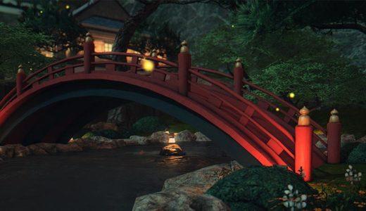 【FF14】夏の風物詩 「蛍」の見れる場所をご紹介!庭具の蛍籠も!