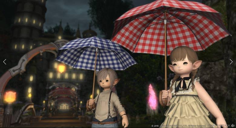 新しい傘?
