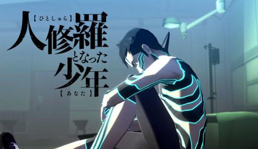 【女神転生3】私は人間をやめるぞ~~!!【人修羅】