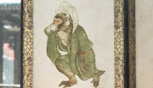 【一日一時間】お猿と鬼ごっこ! 久しぶりにSEKIROで遊ぶよ!
