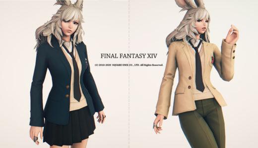 【FF14】制服の色ってどうしてる?  染色例を少し紹介!