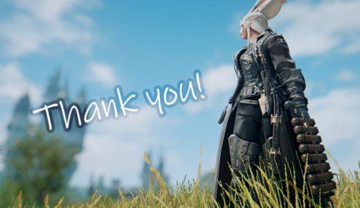 【FF14】今年一年、本当にありがとうございました!