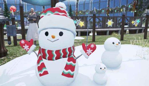 【FF14】明日はいよいよ星芒祭!! 念願の雪だるまマウント!
