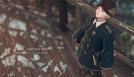 【FF14】森の配達員!「レインコート」を使ったミラプリをご紹介。