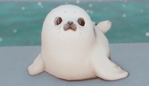 【FF14】くりくりお目々がたまらない!『ゴマ塩アザラシ』がかわいすぎる!